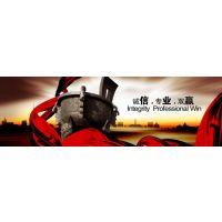 http://himg.china.cn/1/4_48_237810_650_203.jpg