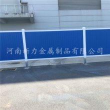 工厂一手货源PVC围挡 工地施工临时挡板 市政围挡 河南新力