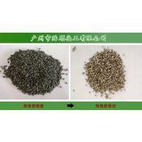 贻顺牌Q/YS.607电子陶瓷专用化学镀镍水不起泡的表面化学镀镍