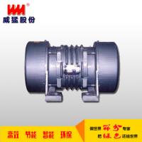 河南威猛 YZO系列振动电机 机体强度大 噪音低 维护简单