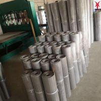 盛和隐形防蚊虫网 安平专业生产304隐形圆孔深灰金刚纱网
