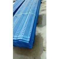 河北厂家 镀锌板防风网现货 厂家低价供应冲孔防风抑尘网