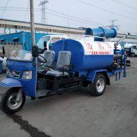 建筑工地专用三轮洒水车 雾炮三轮柴油洒水车多少钱