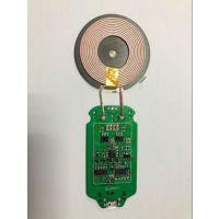 富瑞科无线充移动电源二合一PCBA