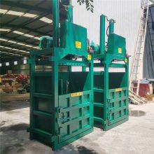 新型全自动卧式液压压块机 启航卧式废品废料打包机 机器订做