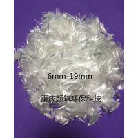 秀山聚丙烯纤维重庆厂家直销杜拉纤维丝规格齐支持定做17782274377