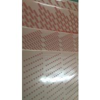 供应纸箱水印版材3.94mm华光版2.5*1.27m