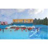 新潮厂家真空造浪机/水上乐园制浪设备工程/海啸池海浪池设计与安装