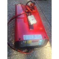 供应电动轿车充电器 电子智能充电器 免维护充电器