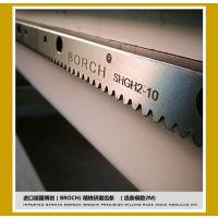 数控开料机多少钱 多工序木工开料机 橱柜门四工序雕刻机厂家直销