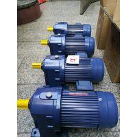 供应PL32-0750-75S3厦门东历齿轮减速电机