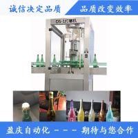 供应盈庆DSJ-1软木塞打塞机 全自动玻璃瓶木塞打塞机