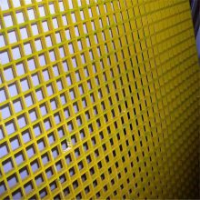 平台玻璃钢格栅 承载货物格栅 网格栅盖板