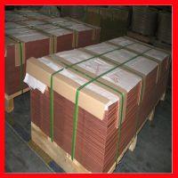 现货直销H59黄铜棒 铜板C1100紫铜板 导电铜板 T2大宽幅紫铜排 切割零售
