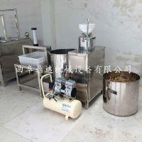全自动干豆腐机现做现卖商用自制豆腐机 新款花生豆腐机 山西地区