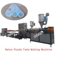 Pneumatic PA/Pu Double Wall Fuel Pipe Extrusion Machine