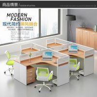 办公家具办公桌椅组合职员桌电脑桌员工桌屏风4/6人位职员办公桌