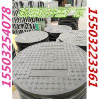 河南信阳玻璃钢模压加油站井盖 900型承重50T 玻璃钢加油站液压井盖 品牌华庆