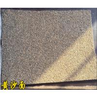 厂家直销 复合胎0℃ 3mmsbs防水卷材 聚酯胎SBS防水卷材自粘卷材 屋顶屋面地下室防水