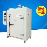 特价直供双数显智能控温工业烤箱 优质不锈钢板制作 高温防爆烘箱 佳兴成厂家非标定制