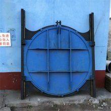 宇东水利供应SYZB1200附壁式安装双向止水铸铁镶铜圆闸门质量可靠 价格合理