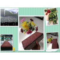 维护地球生态平衡特生产的陶瓷透水砖