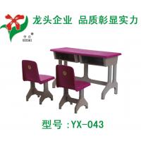 热销幼儿园桌椅、学前班课桌椅、幼儿园课桌椅厂家