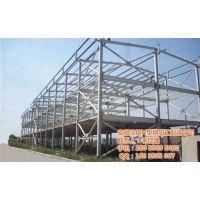 芜湖钢结构,马钢集团,芜湖钢结构销售