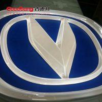 国产汽车标识制作 长安吸塑发光车标 汽车背景墙logo制作厂家