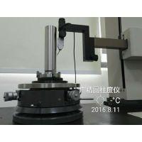 高精度圆度仪测量参数 大型圆度测量仪厂家 生产RD系列圆度仪