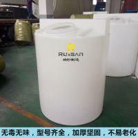 连云港加厚牛筋料 1500L塑料搅拌罐 1.5吨立式PE加药箱 食品级材质