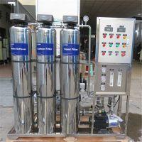 晨兴广州1吨反渗透玻半导体晶片切割冲洗生产用纯水设备净水系统