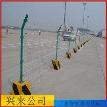 带框护栏网 甘肃公路护栏网批发 安全防护隔离网生产