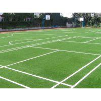 环保厂家直销五人制七人制十一人制足球场专用人造草坪