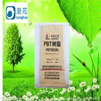 南京浪花定点生产平口三合一纸塑复合袋专用于塑胶原料