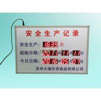 苏州亿显供应安全生产看板LED显示屏医院车间车站时间万年历双面显示电子看板