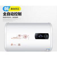 专业生产销售家用OEM电热水器安全节能壁挂式美观