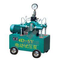 供应4D-SY3电动试压泵@压力自控打压机@阀门专用试压机@优质试压泵