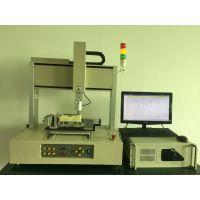 苏州南添三轴多平面荷重压力手感试验机