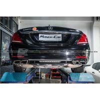 14款奔驰S320L保险杠改装S400加S63后唇AMG