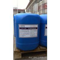 厂家直销LAN-826缓蚀剂 蓝星酸洗缓蚀剂 锅炉 管道专用缓蚀阻垢剂