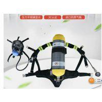 西安空气呼吸器咨询陕西天海安全科技15709287079