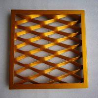 铝合金网板,铝网板定制厂家