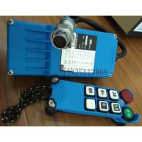 中联地泵无线遥控器 拖泵 车载泵遥控器维修 线路板