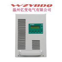 亿变电气销售及维修直流屏电源模块G10H1直流屏充电模块G10H1