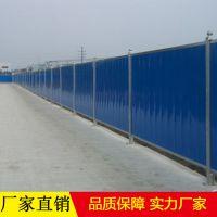 供应施工夹心板围挡佛山市政施工围栏彩钢板围蔽物美价廉