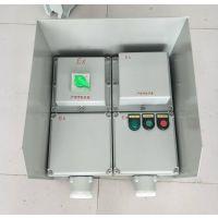 户外防爆配电箱BXM(D)铝合金拼接型森恩防爆箱