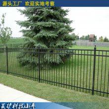 清远方管铁艺护栏围栏价格 厂区围墙栅栏 隔离栏 公园景区锌钢护栏批发