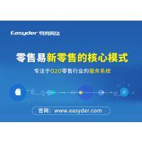 广东广州智能导购系统,商场智能导购系统怎么做