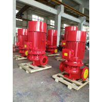 直供昆明铜线电机消防泵3.2/44.4-200-400C泵喷淋泵 消火栓泵 生活变频恒压供水设备